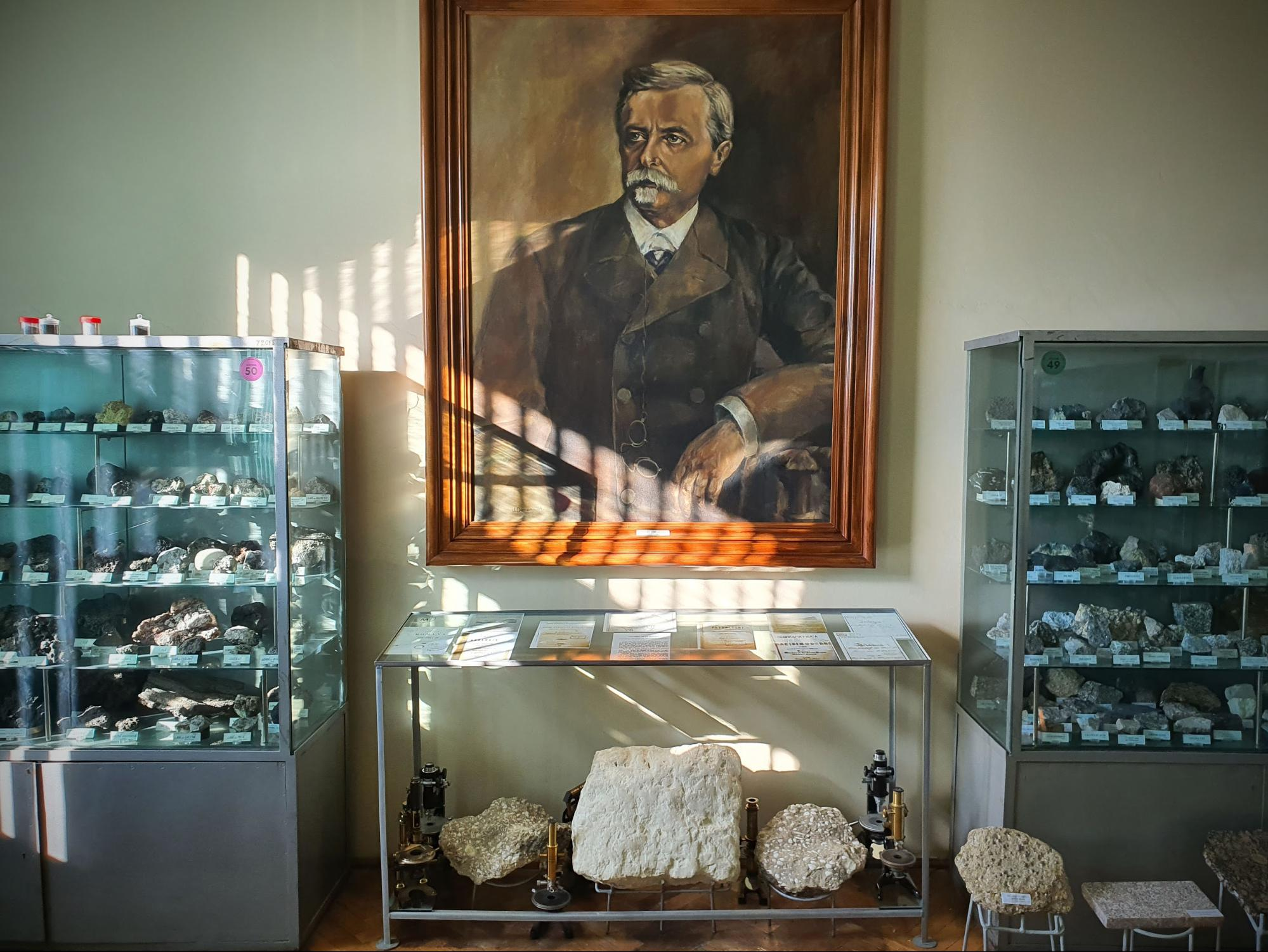 Museum of Mineralogy and Petrography
